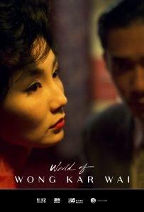 World of Wong Kar Wai: New 4K Restorations!