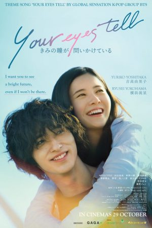Your Eyes Tell poster